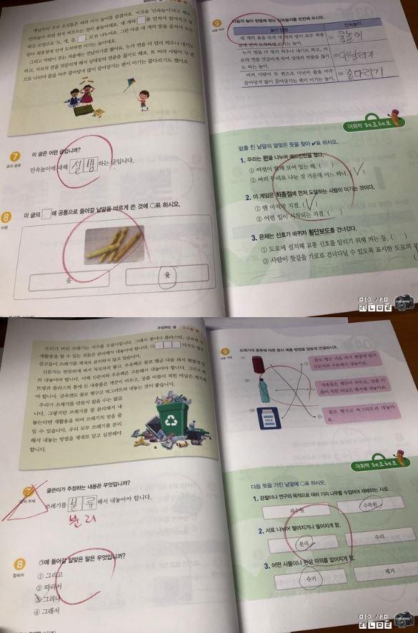 boki0717_3009522098.JPG