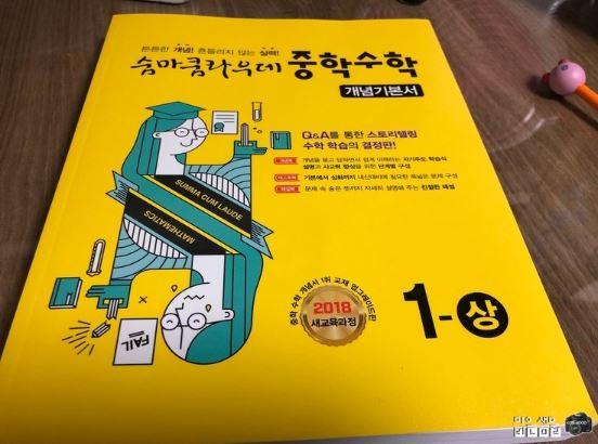 boki0717_9244899370.JPG