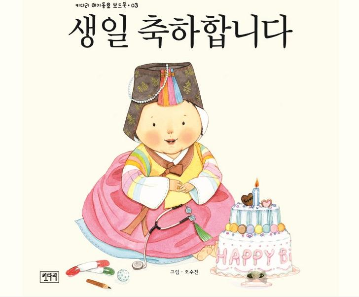 Поздравление с днем рождения к поперу 37