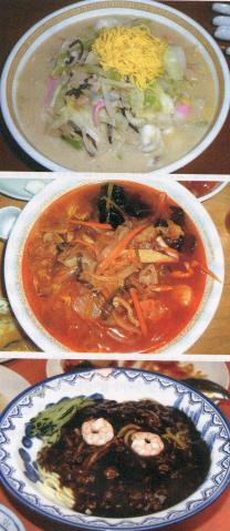 위 : 나가사키 시카이로의 잔폰 / 가운데 : 한국에서 화상이 운영하는 중국음식점의 짬뽕 / 아래 : 나가사키 시후 중국음식점의 자장멘
